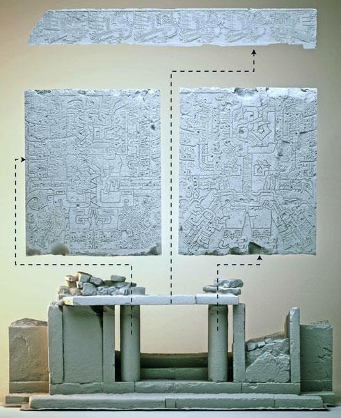 Chavin SW-Portal abgewickelte Säulen Fries